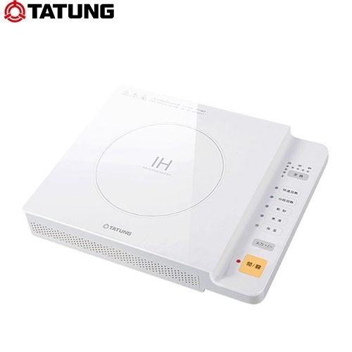 TATUNG大同 IH微電腦觸控電磁爐 TIH-F1300J