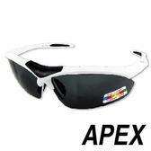 APEX 805運動型太陽眼鏡- 白