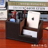 辦公收納盒   文具收納盒辦公室桌面裝筆筒多功能創意時尚學生可愛名片座架  歐韓流行館