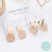 耳環 時尚金屬鏤空網格耳環 A3005