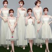 伴娘服新款韓版閨蜜裝婚禮姐妹團長短款合唱晚禮服裙子女   全館免運
