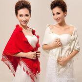 婚紗禮服旗袍薄外套白色流蘇女士小圍巾新娘春秋夏季紅色結婚披肩 早秋最低價
