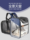寵物包 大號便攜貓包夏天外出寵物全透明太空艙貓咪背包外帶雙肩拓展書包 韓菲兒