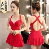 女保守小胸聚攏遮肚顯瘦鋼托連體裙式韓國大碼性感溫泉游限時八折鉅惠