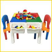 【優選】兒童積木桌子多功能寶寶游戲桌兼容樂高