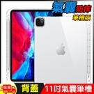 Apple蘋果2020版iPad Pro11吋 筆槽氣囊防摔空氣殼TPU透明保護殼透明背蓋(附筆槽)