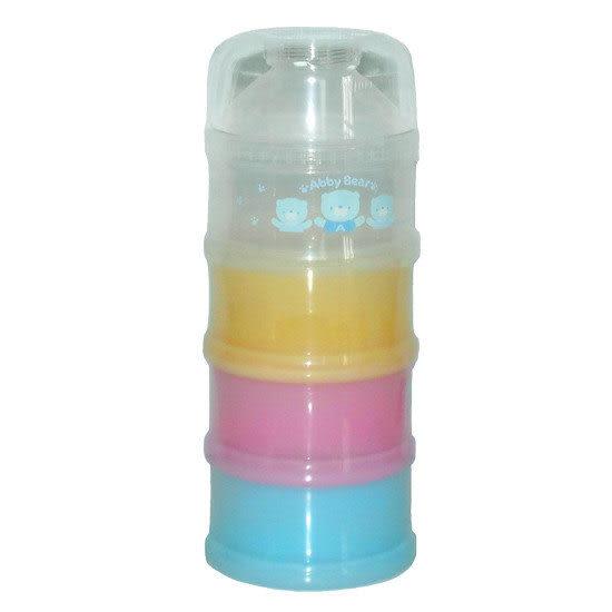 【奇買親子購物網】艾比熊四層奶粉盒
