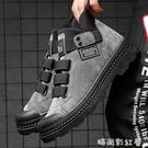 馬丁靴男2020新款冬季男鞋英倫百搭工裝短靴男士休閒秋季高幫潮鞋「時尚彩紅屋」