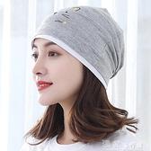 頭巾帽化帽女薄光頭帽子空調房睡覺帽子女睡帽純棉薄款時尚包頭帽 快速出貨