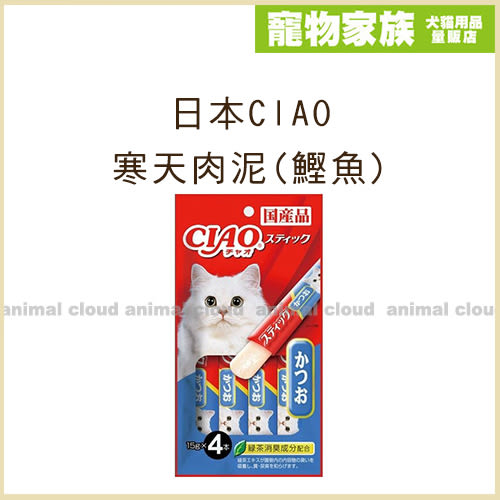 寵物家族*-日本CIAO寒天肉泥(鰹魚)15g*4支入