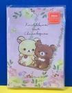 【震撼精品百貨】2020年曆~ Rilakkuma San-X 拉拉熊懶懶熊~手帳/年曆/行事曆/日誌#74385