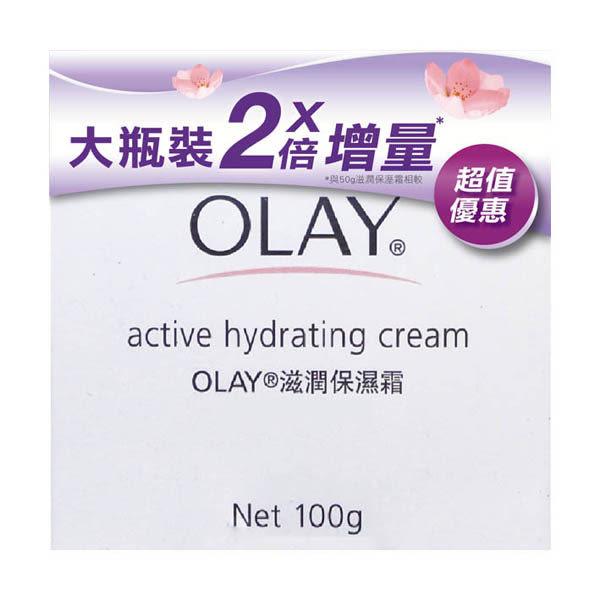 OLAY歐蕾滋潤保溼霜100g【康是美】