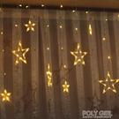 led星星燈網紅燈泡ins窗簾臥室房間布置裝飾小彩燈閃燈串燈滿天星 夏季狂歡