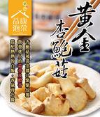 【益康泡菜】黃金杏鮑菇(500g/小辣)