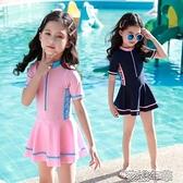新款網紅兒童泳衣女孩連體短袖防曬速幹可愛小中童公主游泳裝 快速出貨