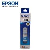 EPSON 原廠墨瓶 T06G250 藍
