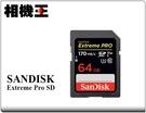 ★相機王★Sandisk Extreme Pro SD 64GB V30 記憶卡〔170MB/s〕公司貨