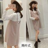 *蔓蒂小舖孕婦裝【M8261】*獨家款.蕾絲上衣兩件式粉嫩吊帶裙.二尺寸