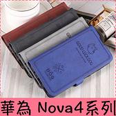 【萌萌噠】華為 HUAWEI Nova4 Nova4e 可愛招財貓 幸運狗狗復古皮套 磁扣 插卡 支架 側翻皮套 手機套