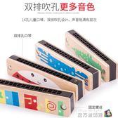 櫸木質16孔口琴兒童 嬰幼兒男女孩小學生入門樂器初學者吹奏玩具 魔方數碼館