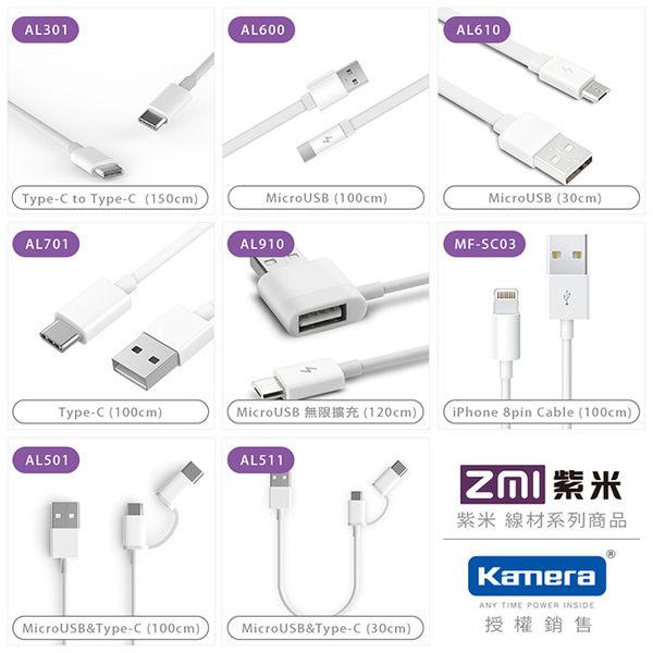Kamera ZMI 紫米 Apple Micro 二合一 傳輸充電線 AL801 MFI 傳輸線 小米 ASUS Samsung HTC LG OPPO Sony HUAWEI