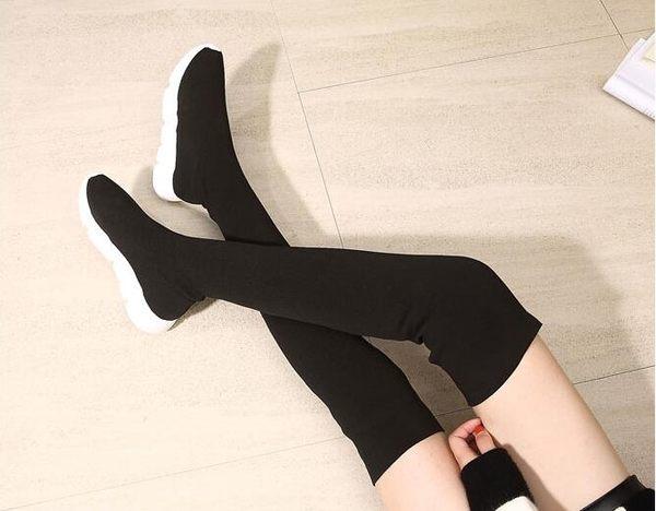 過膝女靴高筒針織彈力靴子女冬款坡跟女長靴