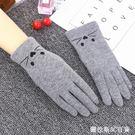 觸摸屏單層羊毛女士手套秋冬季韓版可愛貓咪刺繡五指冬天保暖手套  圖拉斯3C百貨