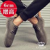 皮鞋 男鞋板鞋休閒復古百搭歐英倫韓版內增高鞋