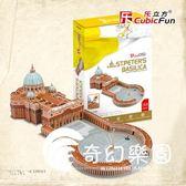 3D立體拼圖建筑紙模型梵蒂岡圣彼得大教堂創意拼裝玩具M092-奇幻樂園