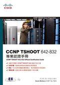 (二手書)CCNP TSHOOT 642-832專業認證手冊