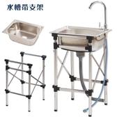 洗菜盆單槽不銹鋼廚房水槽洗菜池簡易水池帶支架家用洗手盆洗碗槽  ATF  極有家