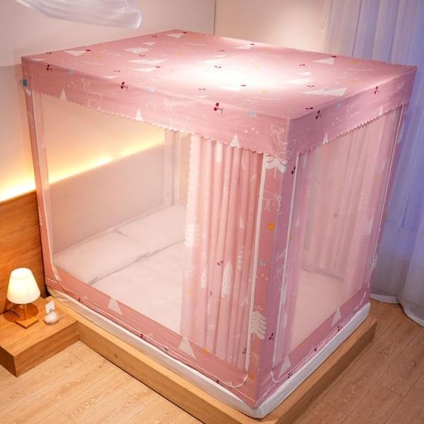 蚊帳 蚊帳家用蒙古包遮光床簾一體式支架固定臥室床幔帳篷防摔兒童防塵