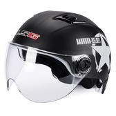 機車頭盔男女電動車夏季半盔防曬防紫外線輕便半覆式安全帽