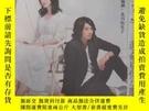 二手書博民逛書店命運般的戀愛罕見DVD-9Y241171