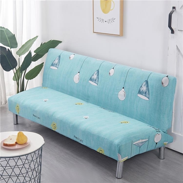沙發套 萬能沙發床套全包全蓋三人無扶手沙發床罩巾客廳通用簡約現代防滑【幸福小屋】