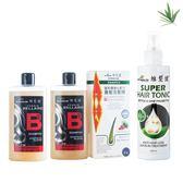 A+維髮健 鋸棕櫚強化配方60天養髮組