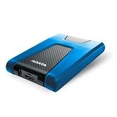ADATA威剛 HD650 2TB(黑/藍/紅)USB3.0 2.5吋行動硬碟