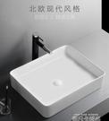 北歐超薄邊台上盆現代簡約陶瓷洗手盆方形洗臉盆衛生間藝術盆台盆QM 依凡卡時尚