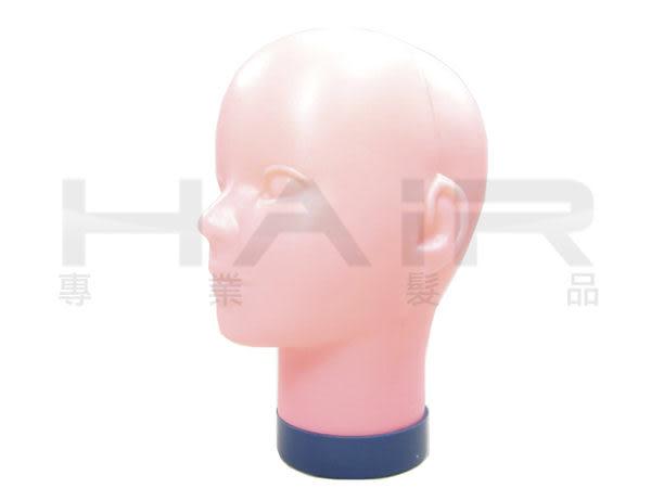 粉膚色頭殼 【HAiR美髮網】