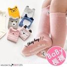 秋冬卡通動物造型寶寶襪 長筒襪 地板襪