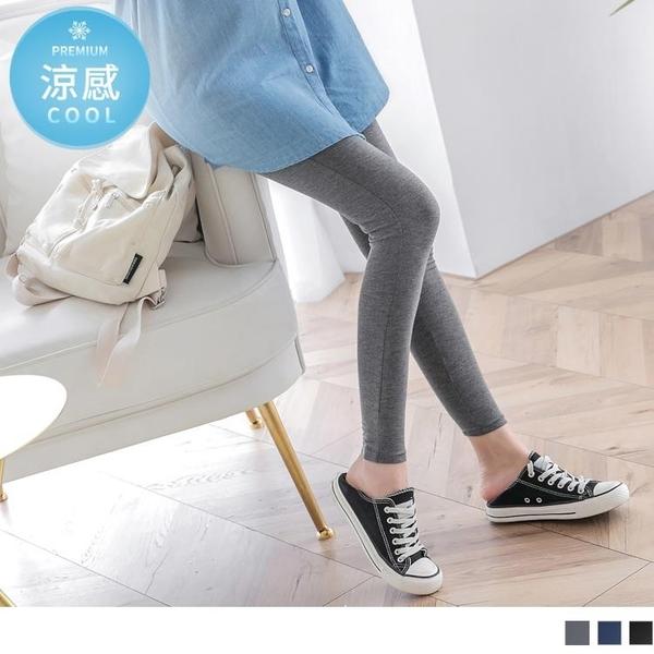 《MA0175》超彈舒適~涼感九分孕婦內搭褲 OrangeBear