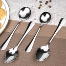 不銹鋼勺子餐具 長柄咖啡勺兒童湯勺【庫奇小舖】小湯匙