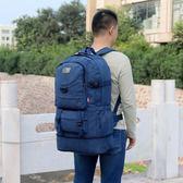 背包男帆布雙肩包旅行超大容量行李包可擴容旅游多功能戶外登山包igo   酷男精品館