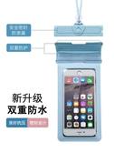手機防水袋防雨通用