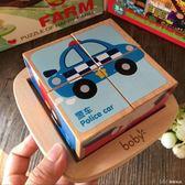 兒童木質拼圖益智力木頭積木玩具動物交通水果立體123歲早教六面        瑪奇哈朵
