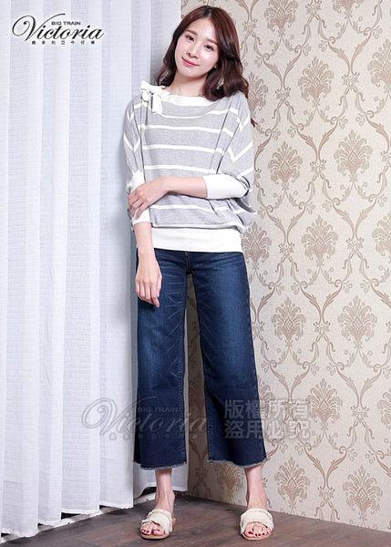 Victoria 肩綁帶寬鬆變化線衫-女-珊瑚粉/淺灰白條