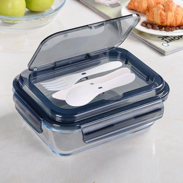 [618好康又一發]玻璃飯盒分隔微波爐專保鮮盒分格便當餐盒
