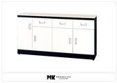 【MK億騰傢俱】BS283-02 黑白配5尺石面碗盤餐櫃