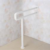 現貨-浴室安全扶手無障礙衛生間拉手廁所防滑欄桿浴缸不銹鋼殘疾人老人LX 夏季上新