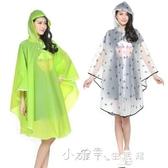 韓國成人男女戶外徒步旅遊登山雨衣半透明蝙蝠式自行車雨披斗篷 小確幸
